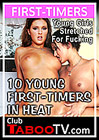 10 Young First Timers In Heat