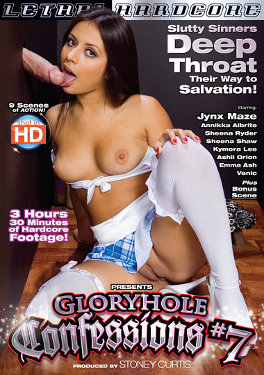 Gloryhole Confessions 7 cover