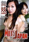 MILFs Of Japan