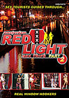 Amsterdam Red Light Sex Trips 2