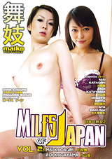 MILFs Of Japan 2