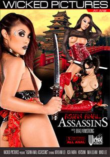 Asian Anal Assassins cover