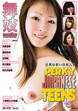 Perky Japanese Teens 5