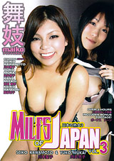MILFs Of Japan 3