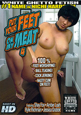Put Your Feet On My Meat 4