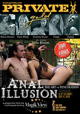 Private Gold 136: Anal Illusion