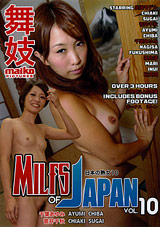 Milfs Of Japan 10