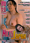 Milfs Of Japan 11