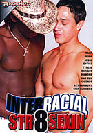 Interracial Str8 Sexin'