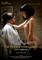 Pleasure Professionals