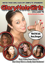 Glory Hole Girlz 9