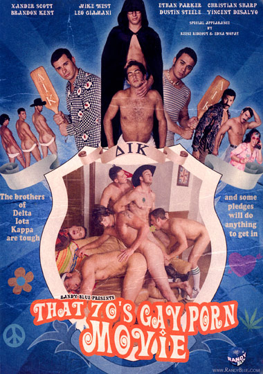 That 70's Gay Porn Movie Cover Front