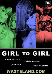Girl To Girl cover