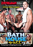 Bath House Bait 3