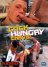 Cock Hungry Chavs
