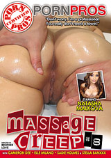 Massage Creep 8