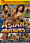 Asian Amateurs