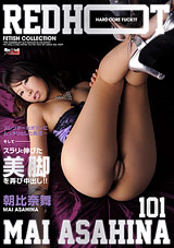Red Hot Fetish Collection 101: Mai Asahina