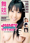 Juicy Japanese Titties 7