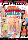 Anal Casting Calls 3