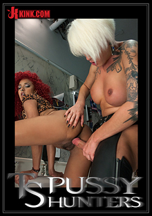 TS Pussy Hunters: Her Biggest Fan: Stalking, Bathroom Fucking, Glory Holes And Cum Shots cover