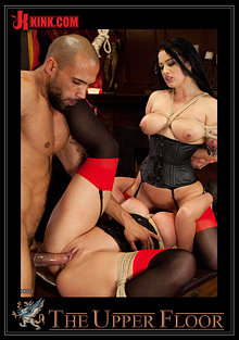 The Upper Floor: Alpha Anal Slave Teaches Her Bitch To Service Hard Cock cover