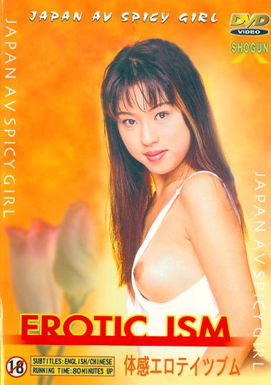 film porn streaming escort en vendee