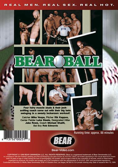 Bear Ball Cover Back