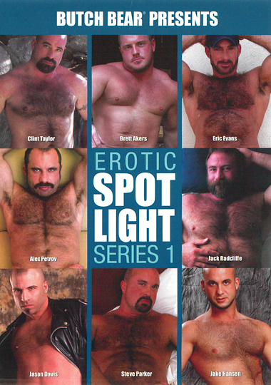 Erotic Spotlight Series 1 Cover Front