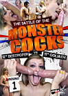 The Battle Of The Monster Cocks