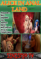 Alice In Anal Land