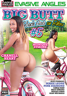 Big Butt Black Girls On Bikes 5 cover