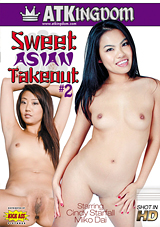 ATK Sweet Asian Takeout 2