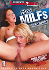 Dirty MILFs With Skills
