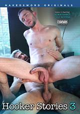 hooker stories 3, next time i'm payin, colt rivers, naked sword, adam ramzi