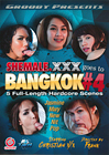 Shemale XXX Goes To Bangkok 4