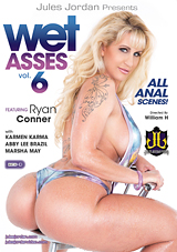 Straight Up Anal #2
