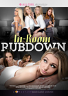In-Room Rubdown