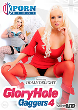 Glory Hole Gaggers 4