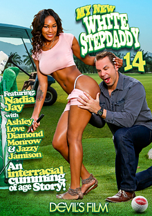 My New White Stepdaddy 14 cover