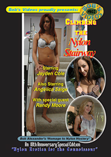 Bob's Videos 902: Climbing The Nylon Stairway