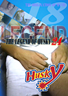 The Legend Of Husky 24: 18