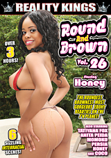 Round And Brown 26