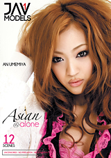 Asian And Alone