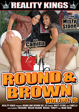 Round And Brown 19