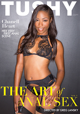 art of anal sex, tushy, chanell heart, black, porn, interracial, mick blue