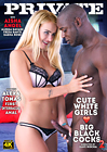 Cute White Girls Love Big Black Cocks 2