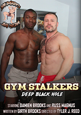 Gym Stalkers: Deep Black Hole