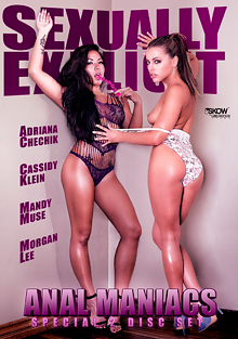 Sexually Explicit 8: Anal Maniacs cover