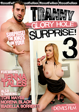 Tranny Glory Hole Surprise 3